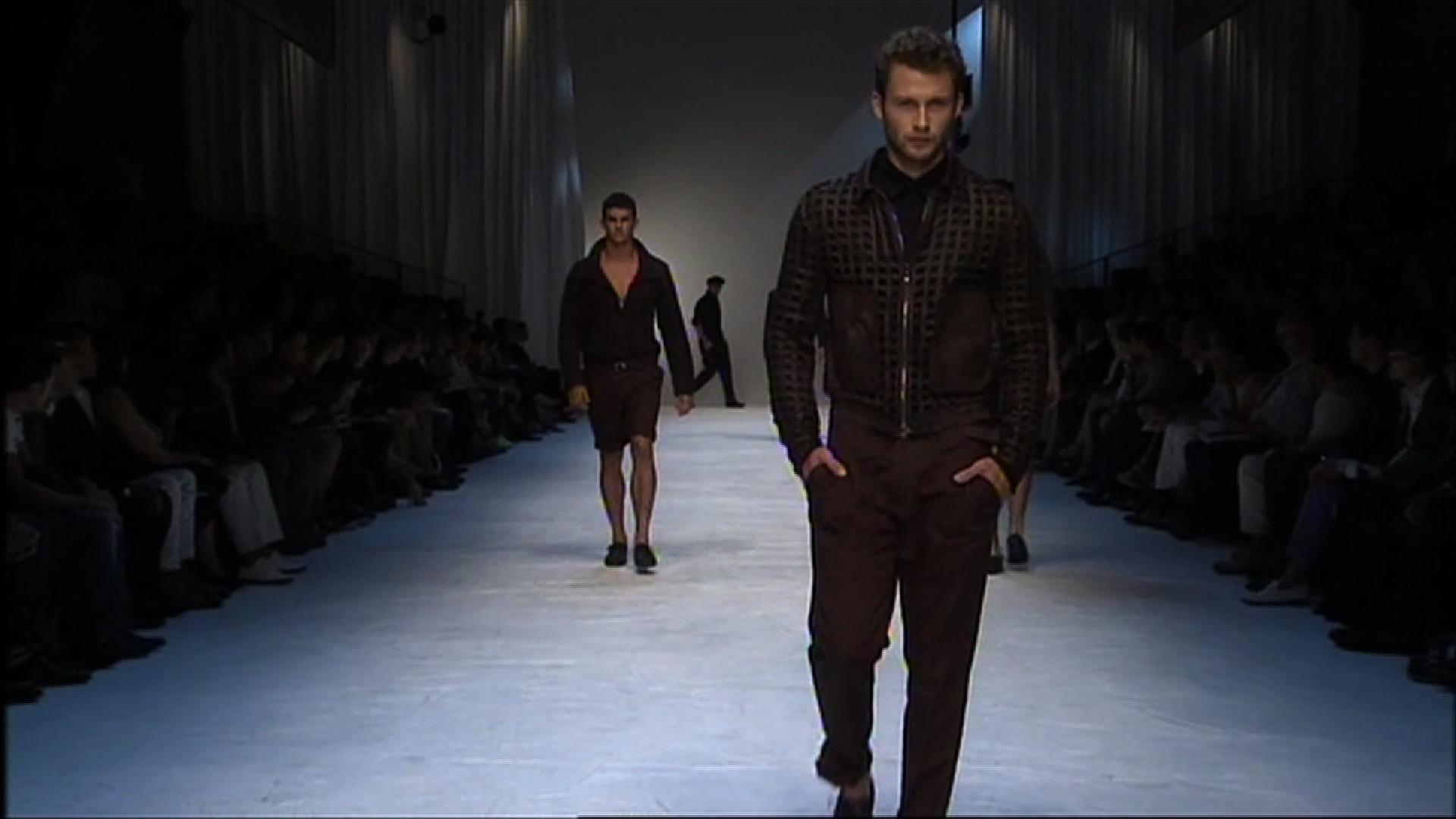 Vähemmän fittiä ja enemmän fashionia