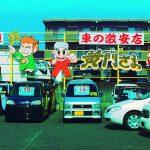 Asiatonlandian autoverohommat - softcore-versio