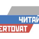 Taistelu venäjäläisten sieluista