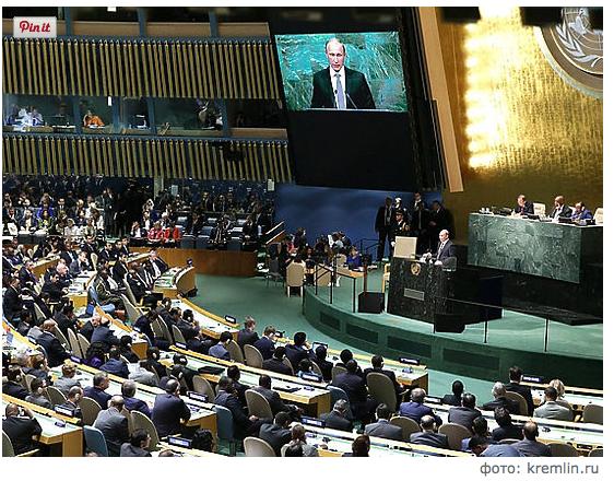 Venäjän presidentti Vladimir Putin puhuu YK:n juhlaistunnossa New Yorkissa syyskuun 28. päivä 2015.