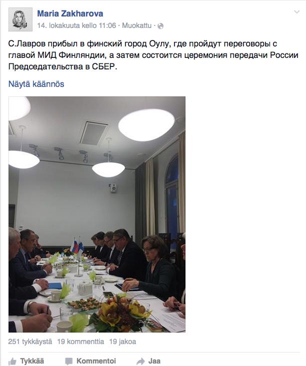Ulkoministeri Sergei Lavrov ja Timo Soini (PS.) tapasivat Oulussa 14. päivä lokakuuta 2015. Kuvakaappaus Maria Zaharovan Facebook-sivulta.