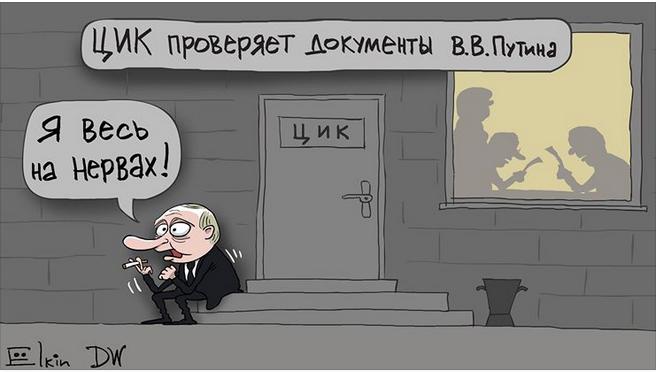 Huolestunut odottaa - Venäjän keskusvaalilautakunta tarkistaa V.V. Putinin vaaliasiakirjoja. @Sergei Jolkin