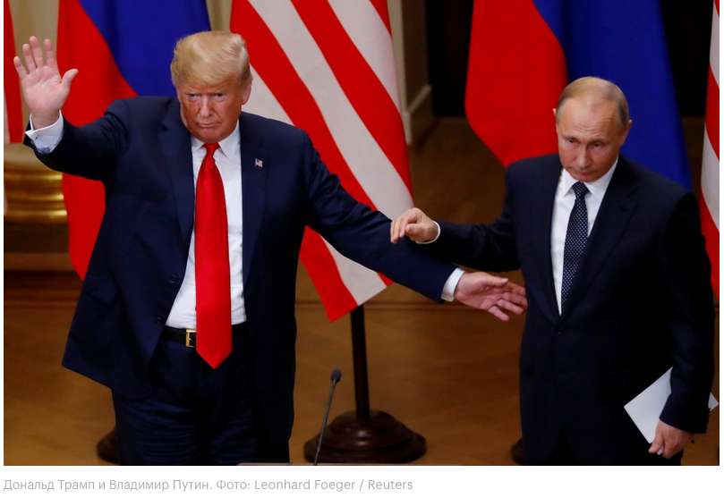 Trump-farssin karvas kalkki