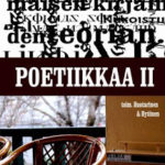 Vilja-Tuulia Huotarinen ja Ville Hytönen (toim.): Poetiikkaa II