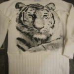Matkalla kohtasin tiikerin