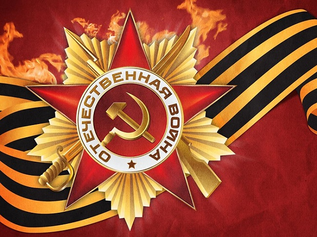modern russian symbolgy of the great patriotic war