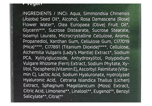 Madara Smart Antioxidants inci