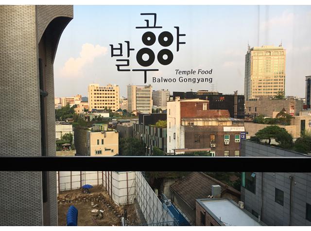 BalwooGonyang_IMG_2923