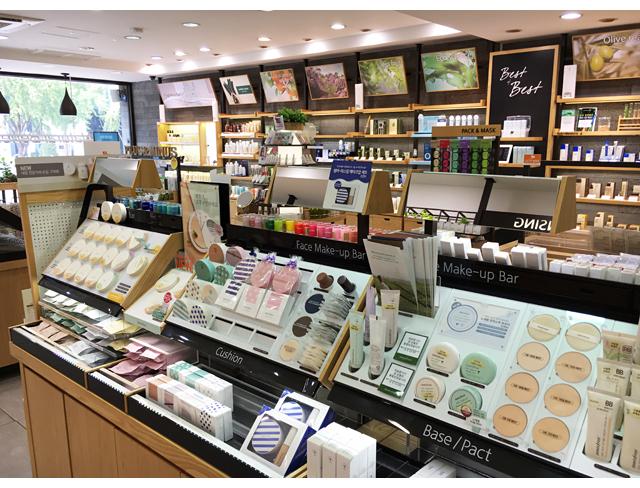 Korealainen kosmetiikka Innisfree