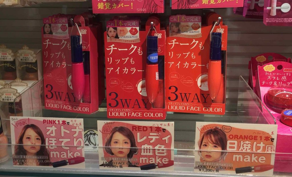 Hangover make up Japan - 1