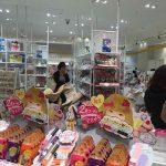 Japanilainen kosmetiikka