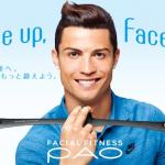 Ronaldon salainen japanilainen elämä
