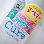 Esittelyssä Japanin suosituin kuorintatuote