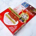 Jatkoon: japanilaiset silmänympärysnaamiolaput