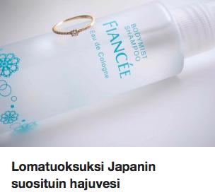 Japanin myydyin hajuvesi Ostolakossa