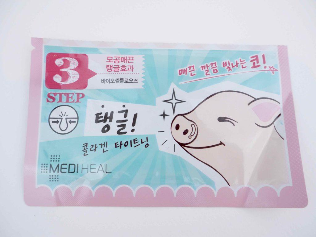 MediHeal PiggyMom SoakSoak Nose Pack