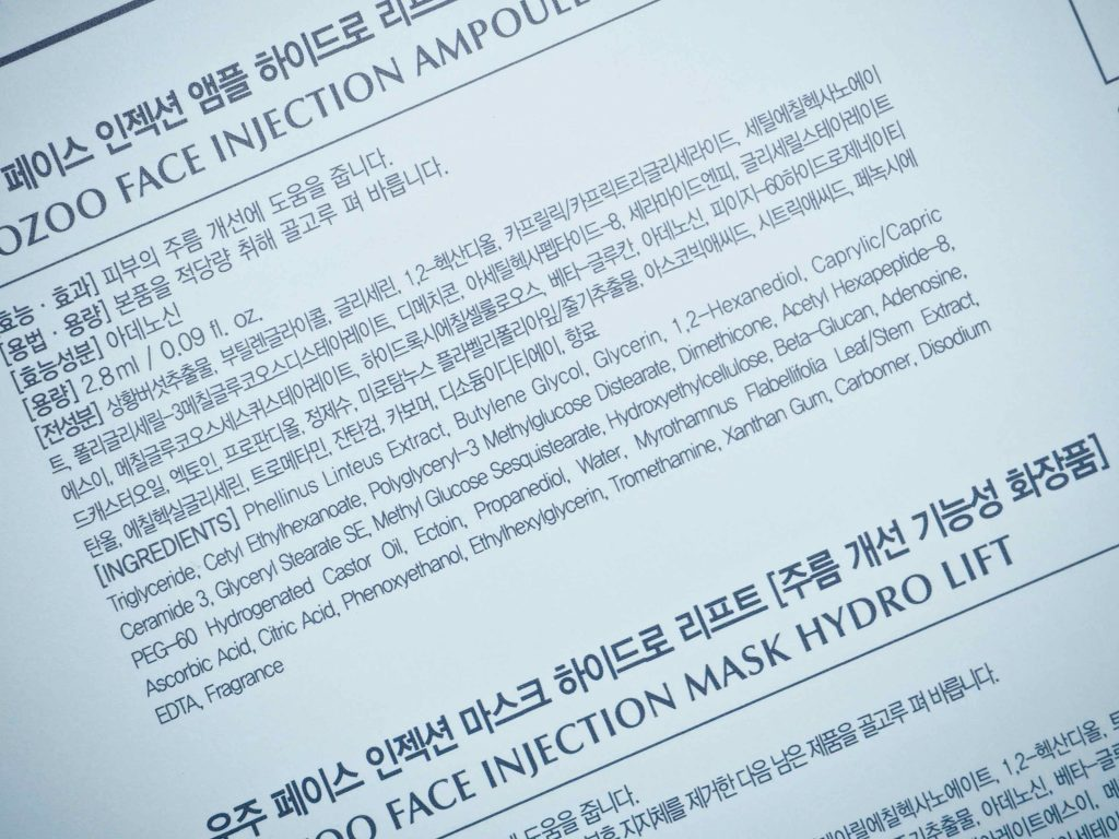 Ozoo Face Injection Mask Hydro Lift