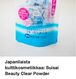 Suisai powder