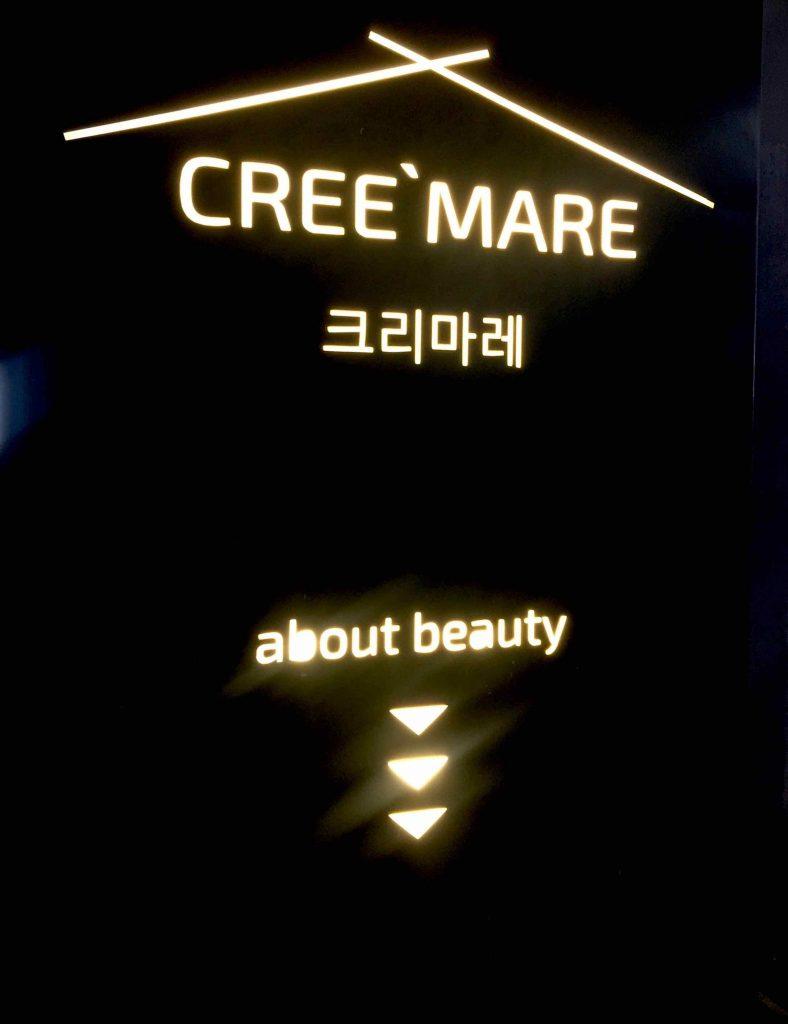 CREE'MARE Seoul Sinnonhyenon - 1