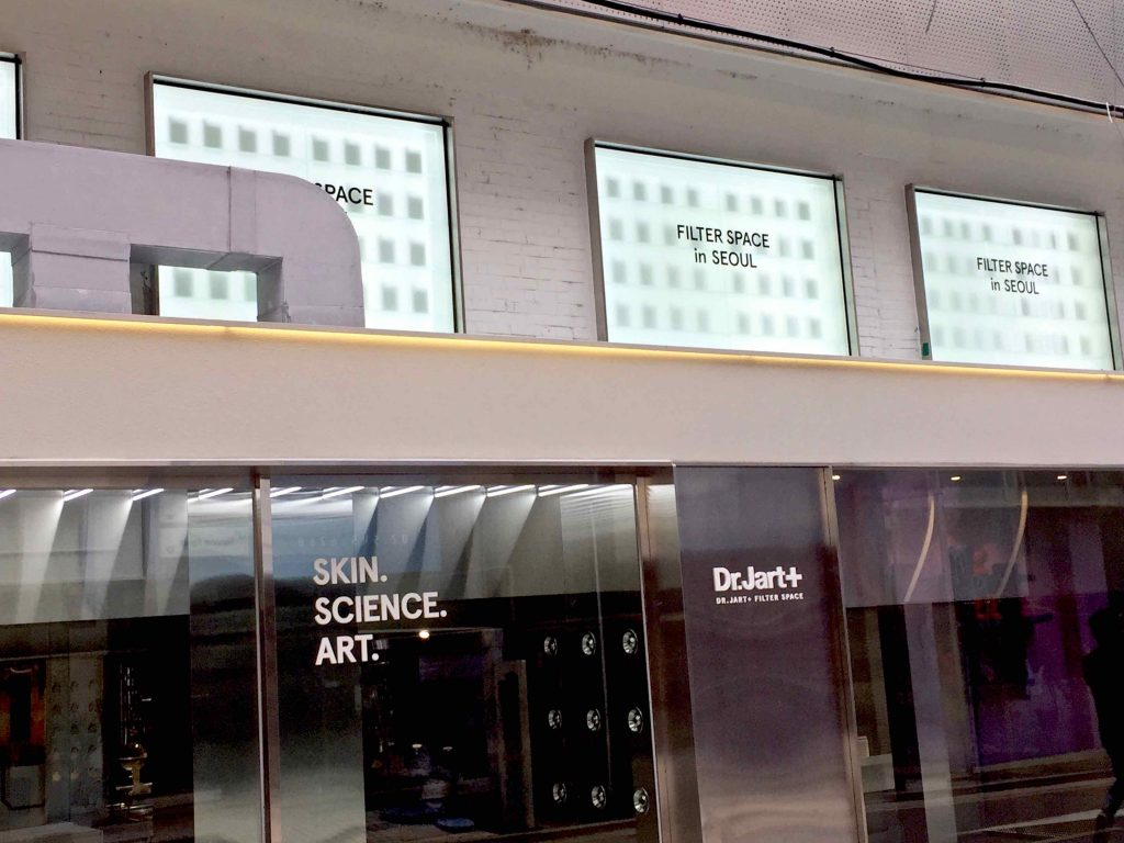 Dr.Jart Seoul Flagship Store - 1 (2)