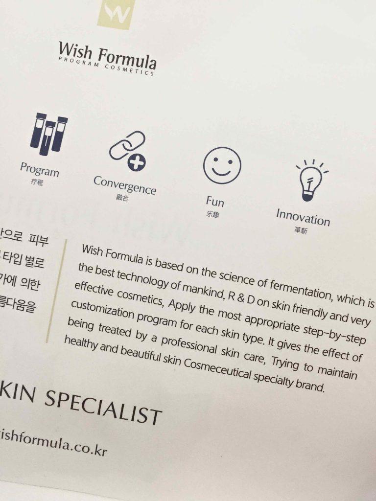 Fermentoitu kosmetiikka - 1