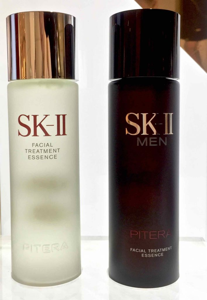 Fermentoitu kosmetiikka Ostolakossa SK-II Facial Treatment Essence - 1