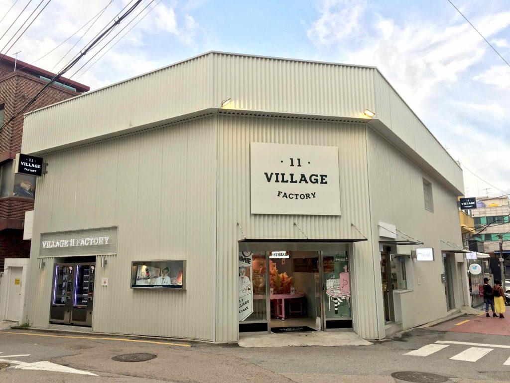Garosu-Gil Cosmetics 11 Village Factory - 1