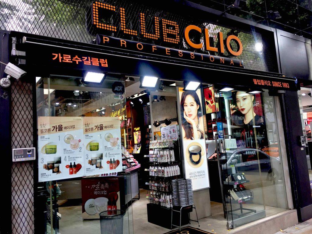Garosu-Gil Cosmetics Club Clio - 1