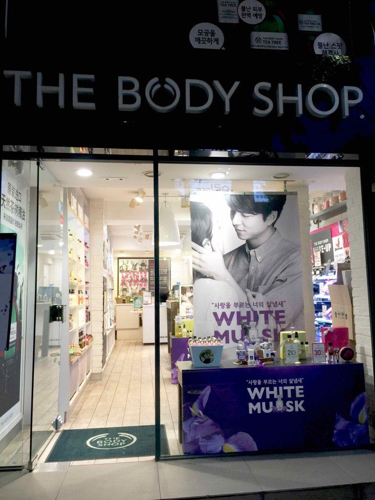 Garosu-Gil Cosmetics The Body Shop - 1