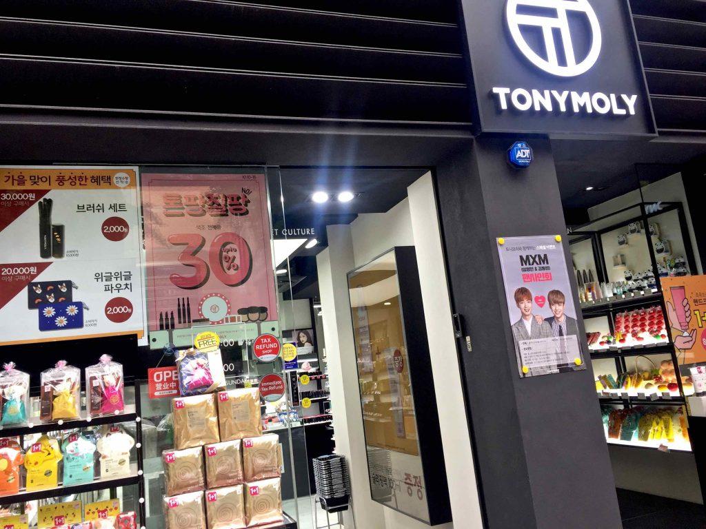 Garosu-Gil Cosmetics Tony Moly - 1