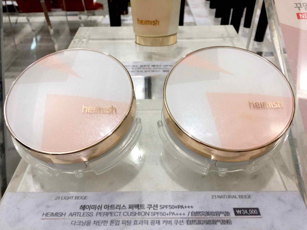 Korea meikkivoidesävyt - 1 (1)