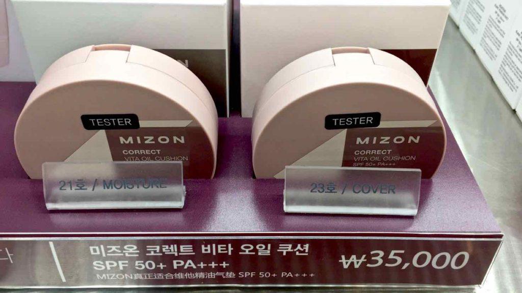 Korea meikkivoidesävyt - 1 (13)