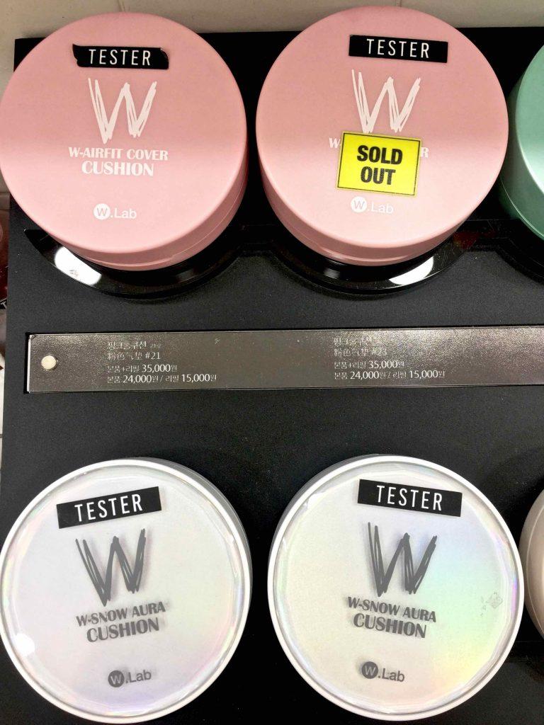 Korea meikkivoidesävyt - 1 (4)