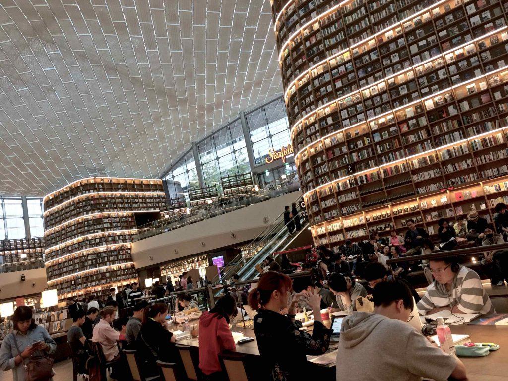 Seoul kirjasto - 1 (2)