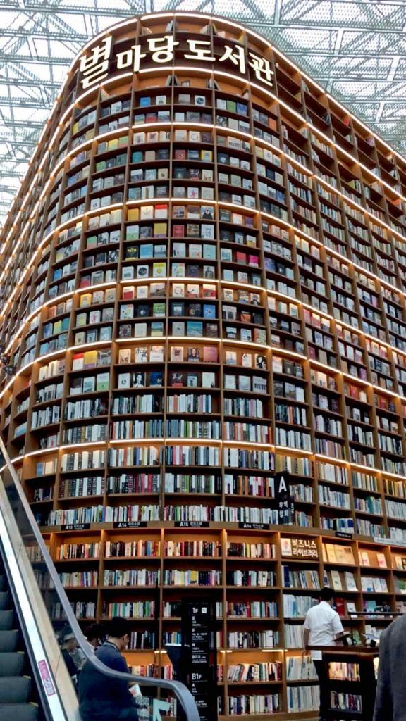 Seoul kirjasto - 1