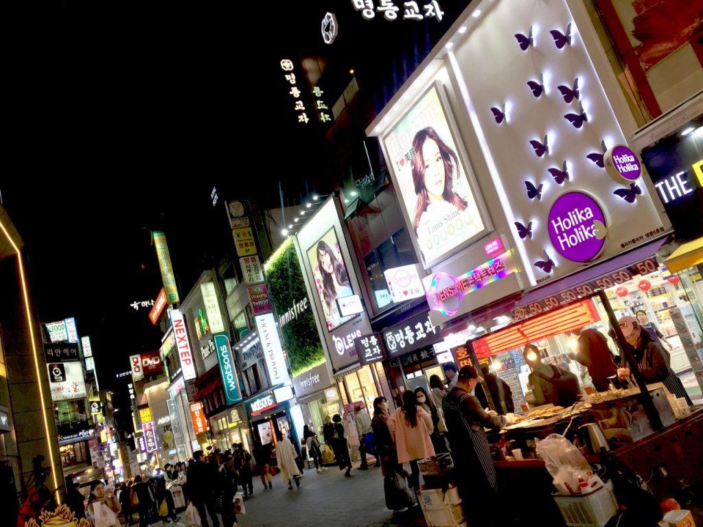 Parhaat korealaiset kosmetiikkatuotteet Ostolakossa - 1