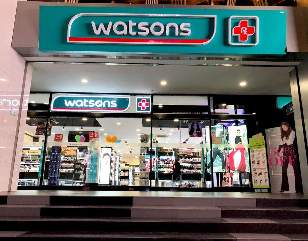 Watsons Bangkok Ostolakossa kosmetiikka - 1