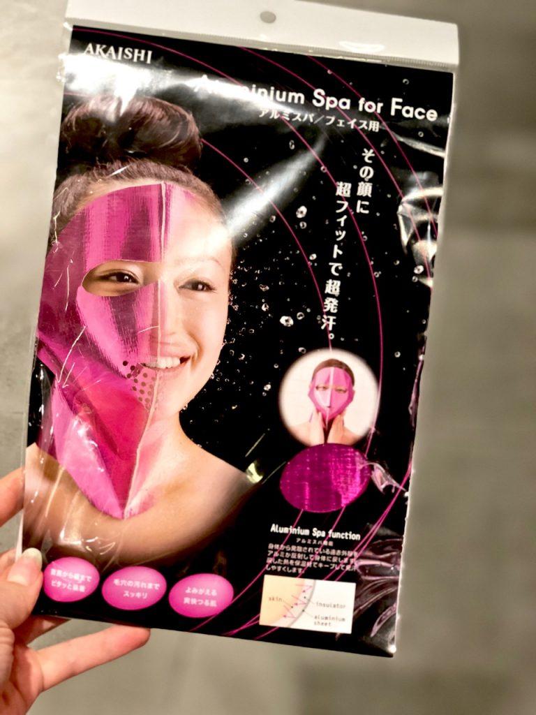 Aluminium spa for Face Ostolakossa Virve Vee - 1