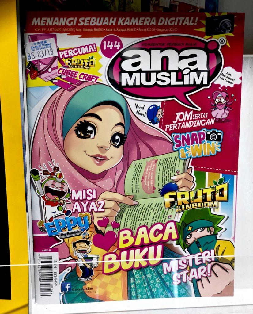 Malesia Kuala Lumpur Ostolakossa Virve Vee - 1 (14)