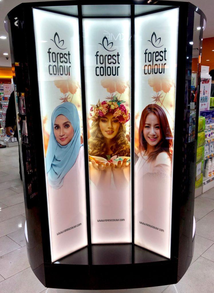 Malesia Kuala Lumpur Ostolakossa Virve Vee - 1