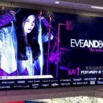 Thaimaan Eveandboy - satojen kosmetiikkamerkkien paratiisi