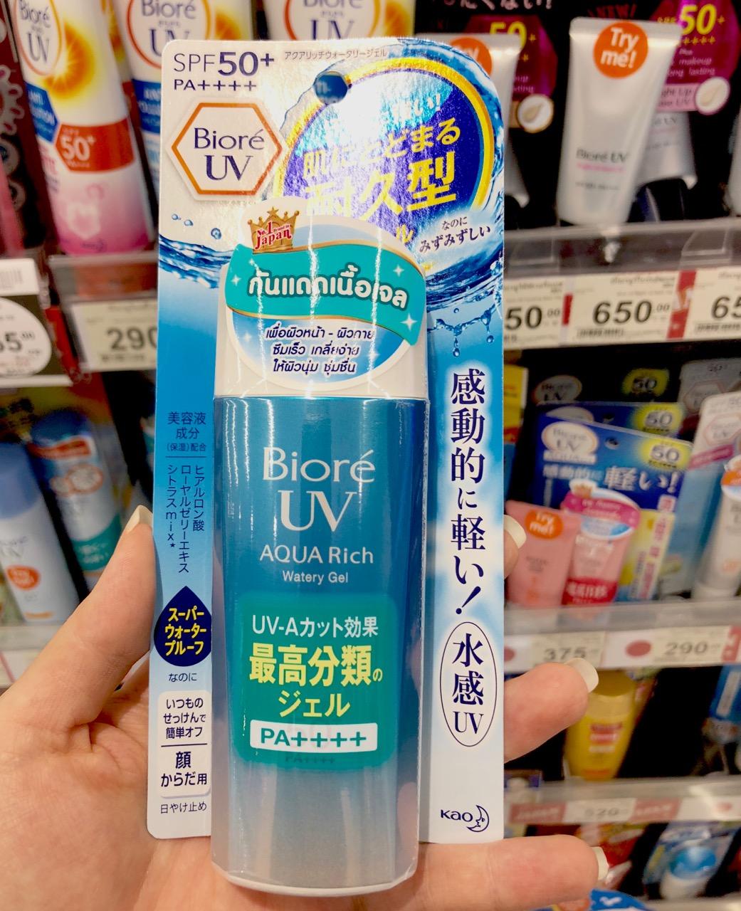 Bioré UV AQUA Rich Watery Gel SPF50+ PA++++ Ostolakossa aurinkovoide kasvoille