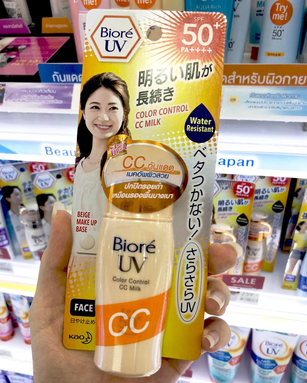 Bioré UV Color Control CC Milk SPF50 PA++++ Ostolakossa aurinkovoide kasvoille