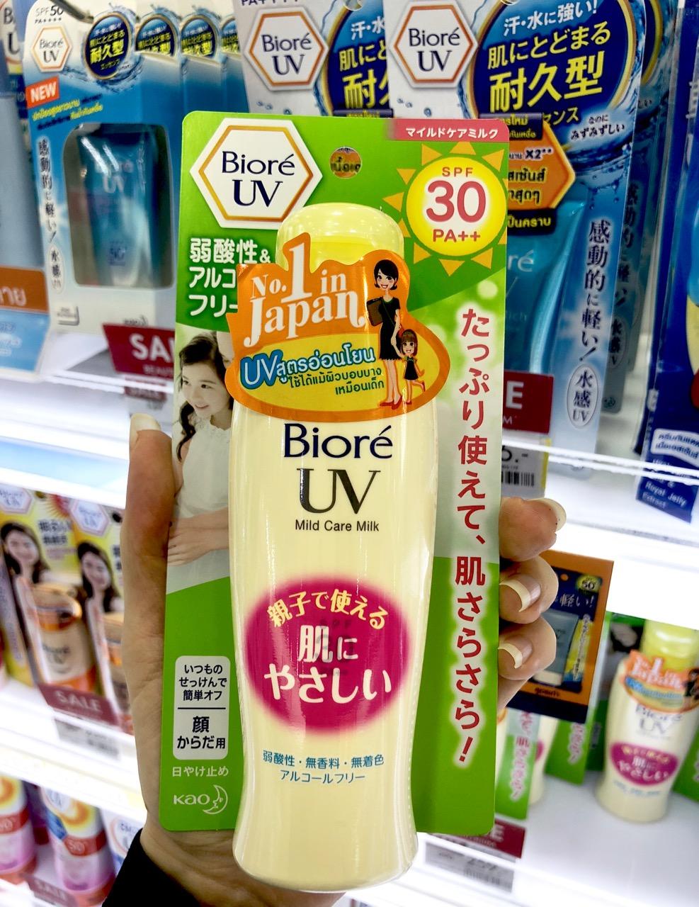 Bioré UV Mild Care Milk SPF30 PA++ Ostolakossa aurinkovoide kasvoille