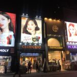 Seoul, here I come – inspiroiva hermoloma maailman kauneuspääkaupunkiin bookattu