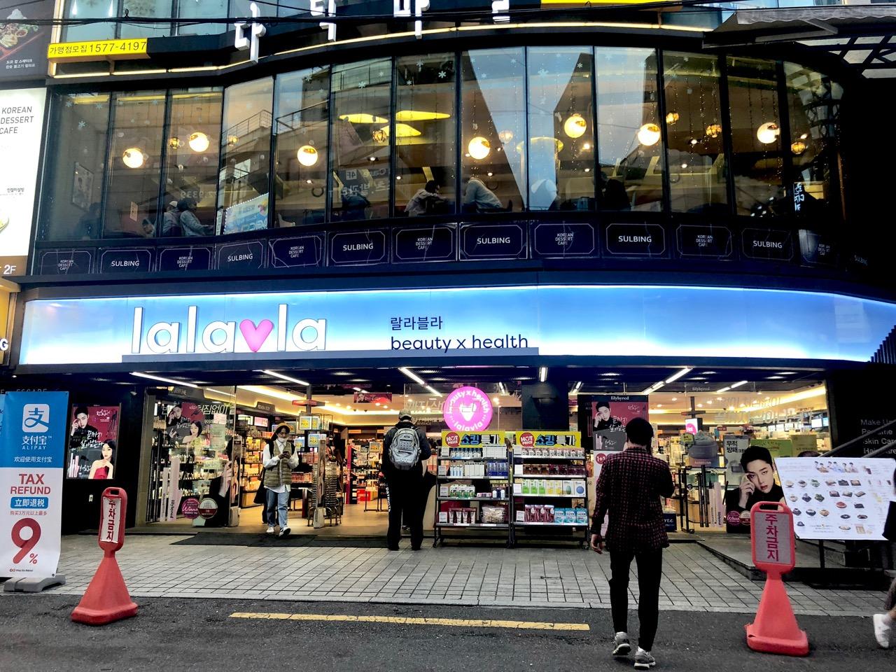 Ostolakossa Lalavla kosmetiikka Seoul