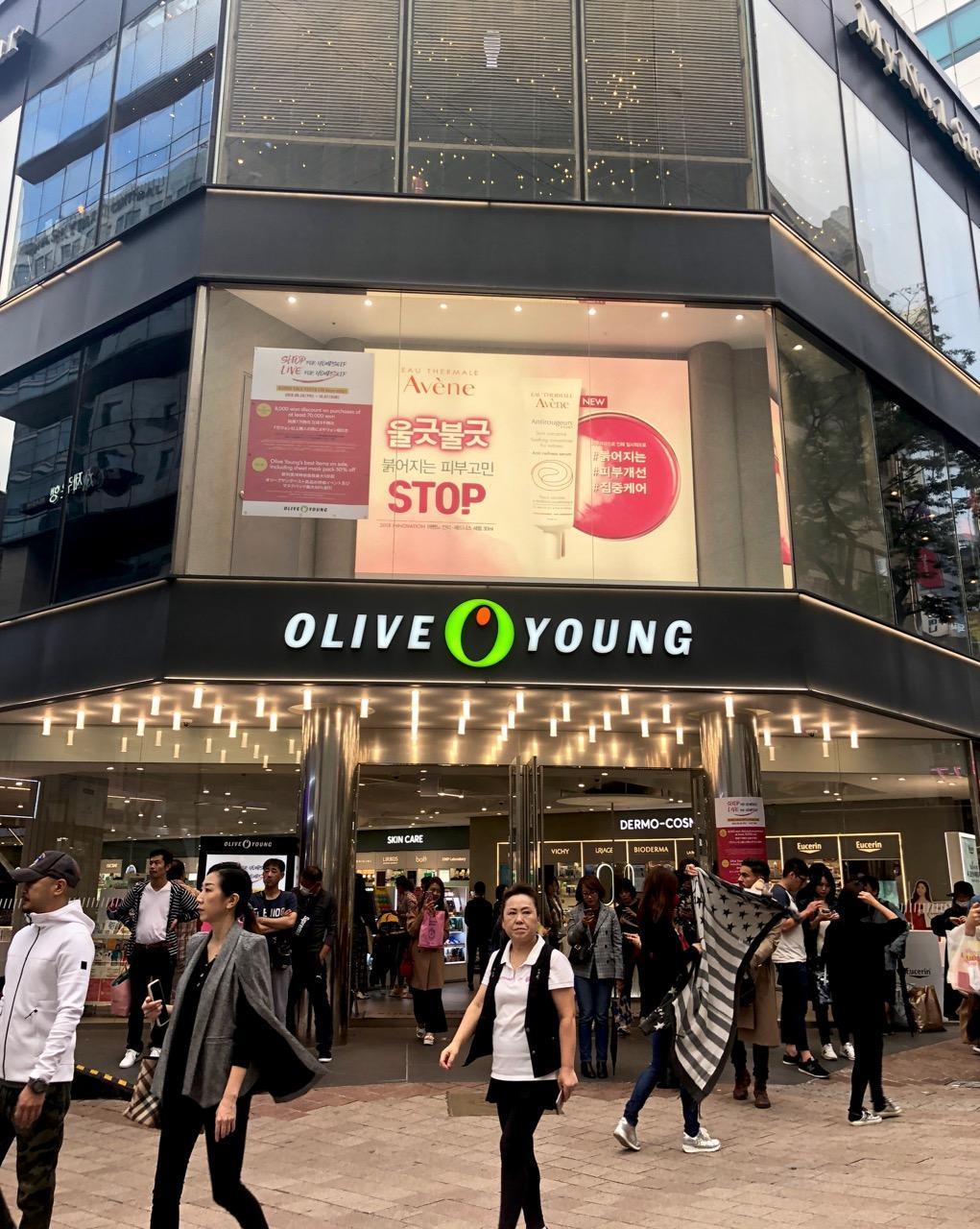 Ostolakossa Olive Young Seoul